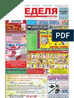 13_10_12.pdf