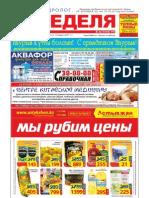 19_03_2011.pdf