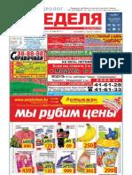 21_05_2011.pdf