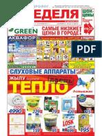 22_10_2011.pdf