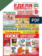 20_08_2011.pdf