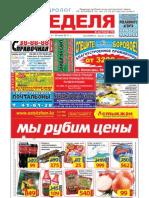 25_06_2011.pdf