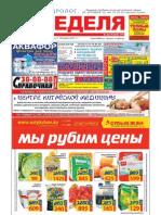 26_03_2011.pdf