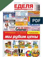 28_05_2011.pdf