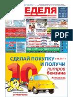 30_04_2011.pdf