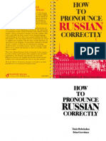 How to Pronounce Russian Correctly