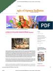 (अप्सरा का रुप व अप्सरा साधना के नियम) Apsara _ Apsara Sadhana _ Yakshini Sadhana