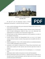 Potenza Picena Scientific Resolution Radar, radiofrequency and health risk