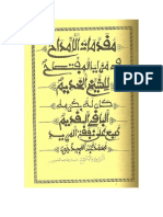 Moukhadimat