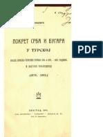 Jovan Hadzivasiljevic Pokret Srba i Bugara