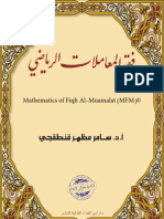 Livre Mathematics of Fiqh Al-Muamalat