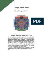Basic Astrolgy is Simple Hindi
