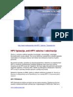 HPV Vakcina, Vakcinacija i Tipizacija