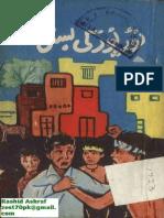 Noorpur Ki Basti-Rehman Muznab-Feroz Sons