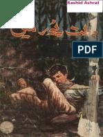Daulat Pur Main-Aziz Asari-Feroz Sons-1973