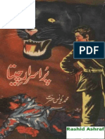 Purisrar Cheeta-Muhammad Yonus Hasrat-Sheikh Ghulam Ali & Sons