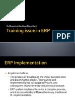 Training Issue in ERP_Bharat