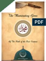 The Illuminating Gems of The Birth of the Best Creation [Arabic/English]