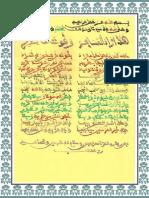 Zadoul-moussafir