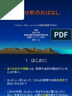 2002_08_fca