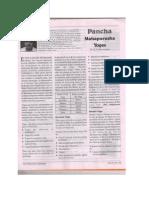 Pancha Mahapurusha Yogas