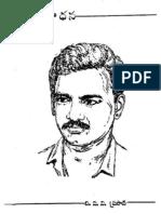 BVV Prasad Aradhana