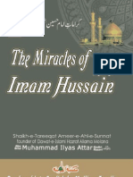 The Miracles of Imam Hussain [English]