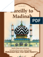 Bareilly to Madina [English]