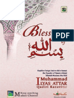 Blessings of Bismillah [English]