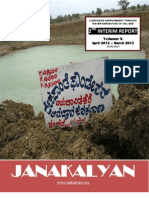 Livelihood Improvement through water harvesting by Janakalyan