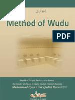 Method of Wudu Hanafi [English]