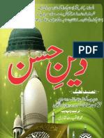 Deen'e Hasan [Urdu]