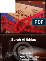 Presentation on Surah Al Ikhlas