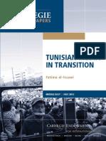 Tunisian Media in Transition