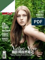 Photographers_Companion_-_April_2013.pdf