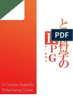 toarurpg wip11.pdf
