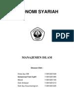 Makalah Manajemen Islam