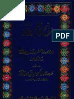 00460 Sawaneh Imam Azam Abu Hanifa Urdu