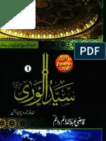 00464 Sayyid Ul Wara Urdu volume 1