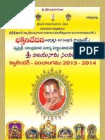 2013 Telugu Vijaya Year Calender