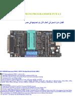 manual4.5.pdf