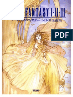 FF1-3 - Piano Collections