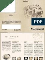 Seiko Catalog Mechanical.pdf