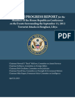 INTERIM PROGRESS REPORT for the Members of the House Republican Conference on the Events Surrounding the September 11, 2012 Terrorist Attacks in Benghazi, Libya