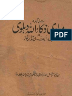 Tazkara Maulvi Zakaullah Dehlvi-Charles Freer Andrews-Zia Uddin Berni-Taleemi Markaz Khi-1952