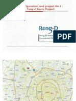 Chengdu Project Information
