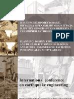 Planning, design, construction and rehabilitation