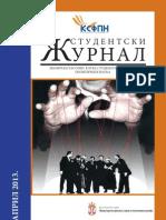 STUDENTSKI ŽURNAL BR. 12