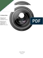 CD-Etiketten-Vorlage 116mm Motiv Objektiv