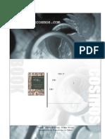 (요약본)지식의 힘.pdf